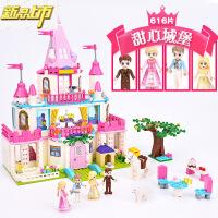 【六一儿童节特惠】 女孩legao积木拼装房子9别墅10公主城堡8益智力12儿童玩具3-6周岁