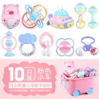 0-1岁小儿玩具 婴儿玩具手摇铃套装早教0-3-6-12个月宝宝0-1岁新生儿男女孩8
