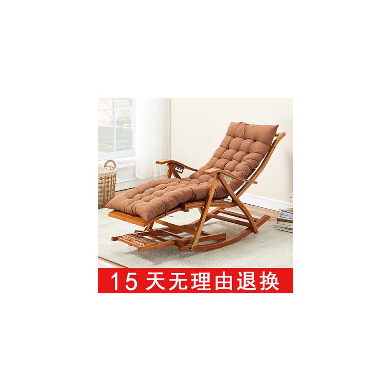 家居摇椅逍遥椅午休老人椅阳台实木折叠椅休闲藤椅躺椅午睡竹椅子