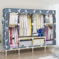加固衣柜简易布衣柜折叠衣服柜子卧室家用实木布艺结实耐用收纳柜