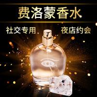 EOL�M洛蒙香水男用�{情香水女性香氛用品情趣夜店香水