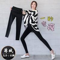黑色打底裤女外穿薄款秋冬加绒高腰紧身韩版学生显瘦小脚铅笔长裤 S 建议85斤内