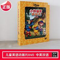 小熊维尼与跳跳虎1+2季全集 英文原版动画dvd碟片 儿童学英语