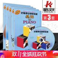 正版巴斯蒂安钢琴教程(三)附DVD(套装内共5册) 上海音乐 詹姆斯.巴斯蒂安 五线谱 训练习音乐器曲谱子 教程材学书