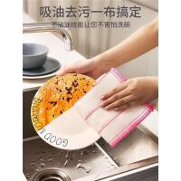 洗碗抹布不沾油百洁布清洁吸水不掉毛家用厨房用品竹纤维去油毛巾