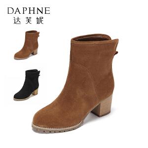 Daphne/达芙妮冬款绒面短靴女简约圆头舒适加绒粗跟短靴女