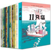 11只猫全6册14只老鼠全12册合集共18册超人气趣味生活 贝贝熊 14只老鼠 奇先生妙小姐 恐龙大陆儿童图画书套装1
