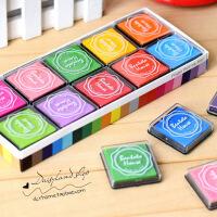 礼物文具4*4cm手指画彩色印泥DIY橡皮章印章印台20色盒装 20色印泥