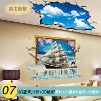 墙纸3d立体墙贴自粘壁纸卧室墙壁装饰贴画床头海报纸房间寝室大学SN9386 特大