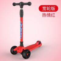 宝宝滑滑车玩具踏板车童车婴儿车儿童2-6-14岁三四轮闪光溜溜车