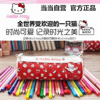 HelloKitty凯蒂猫 KT85003 时尚笔袋(颜色图案随机)男女生可爱笔袋创意文具袋文具盒铅笔盒幼儿园小学生用