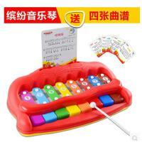 美贝乐正品缤纷音乐琴宝宝欢乐大木琴儿童益智手敲琴婴儿音乐玩具