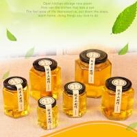 �� 六棱玻璃瓶 蜂蜜包�b密封罐果�u菜瓶子批�l燕�C罐�^瓶���w 48���b180ML 泡沫盒包�b