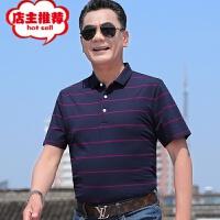 男士短袖t恤纯棉有领中老年人爸爸衣服夏天装条纹保罗POLO衫宽松