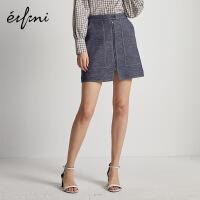 【商场同款】伊芙丽半身裙2019新款秋装裙子女羊毛短裙1A7946161