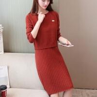 时尚气质套装裙韩版修身针织毛衣套装裙两件套秋冬季女装潮