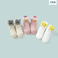 【内裤专区59元任选2件】迷你巴拉巴拉儿童短袜2020夏季薄款新款男童女童婴儿宝宝袜子透气