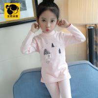儿童睡衣冬季绒款女童女孩宝宝长袖家居服条纹套装女中大童保暖衣