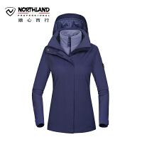 【过年不打烊】诺诗兰新款户外女式防水防风保暖三穿冲锋衣GS072612