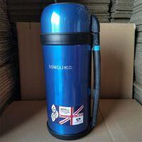 保温杯大容量 保温水壶户外便携热水瓶车载旅行超大1.5L/1.8L/2L升三种规格可选