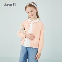 【活动价:134.5】安奈儿童装女童春秋季毛衣2020新款女孩针织开衫洋气纯棉学生外套