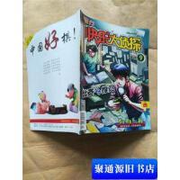 【二手书9成新】智力快乐大侦探2015.7-8/杂志&621F361492