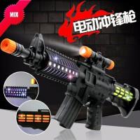 儿童电动冲锋枪发光枪声光玩具机枪加特林灯光震动小男孩2-3岁