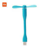 [礼品卡]小米小米随身风扇USB蛇形迷你笔记本电脑小电风扇静音 Xiaomi/小米