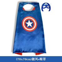 钢铁侠美国队长盾牌蜘蛛侠玩具面具cos衣服套装披风儿童服装男童