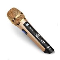 屁颠虫MC-101 汽车K歌无线麦克风 无线话筒 汽车麦K歌克风手机 FM无线连接 香槟金套装