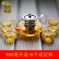 加厚玻璃茶具花茶壶套装整套耐热不锈钢过滤红茶功夫煮泡茶器家用