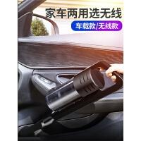 车载吸尘器无线充电车内用家用两用大功率汽车内强力专用迷你小型