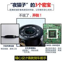 高清红外夜视汽车倒车摄像头 通用18.5MM打孔车载后视影像