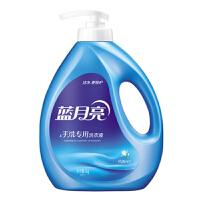 [当当自营] 蓝月亮 手洗专用洗衣液风清白兰 1kg