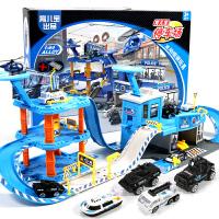 小汽车儿童男孩子2-3-6岁4男童消防轨道车停车场玩具套装