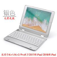 ipad2018新款蓝牙键盘带保护套2017苹果Air2平板电脑pro9.7英寸无线air1外接轻