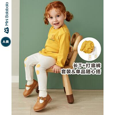 【限时1件5折】迷你巴拉巴拉婴儿长袖套装2019秋装新品儿童套装女宝宝可爱两件套