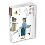 黄蓓佳倾情小说:童眸 黄蓓佳 江苏少年儿童出版社