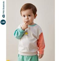 【618年中庆 2件4折价:40】迷你巴拉巴拉男宝宝卫衣T恤2020春新款婴儿童装休闲防风内搭潮款