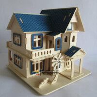 木质3d立体拼图益智玩具 10岁以上男女小孩木头拼图积木建筑模型
