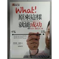 [B934] What!原�磉@�泳湍艹晒Γ哼\用不公平,�自己不一��