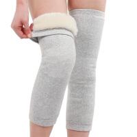 骑车加长款厚羊毛护膝保暖老寒腿老年人男女冬季关节膝盖防寒护腿