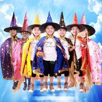 万圣节披风儿童服装魔法师披风披风儿童女巫婆五星披风斗蓬帽扫把 万圣节 巫婆帽子化妆舞会道具派对装扮万圣节巫婆帽子尖帽cos表演装饰