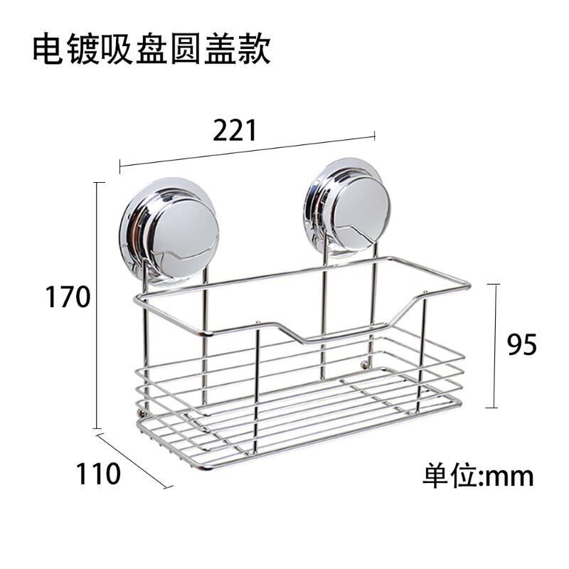 吸盘置物架卫生间不锈钢免打孔收纳架浴室用品卫浴壁挂储