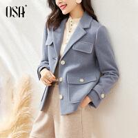 【3折折后价:229元】OSA欧莎气质短款小个子毛呢外套女春秋季2021年新款高端显瘦呢子大衣