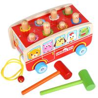 儿童早教益智玩具 男孩女孩婴幼儿3一4岁敲打击拖拉车