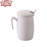 杯子竹纤维塑料腰形牛奶杯马克杯带盖带勺学生白领水杯咖啡杯