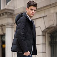 【领券2件1折到手价99.9元】唐狮羽绒服男冬季新款修身款青少年短款连帽加厚韩版学生外套
