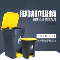 垃圾桶大号户外脚踏式塑料垃圾桶物业商用环卫箱厨房家用带盖加厚脚踩网红