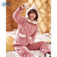 冬季三层加厚夹棉珊瑚绒睡衣女秋冬休闲可外穿家居服保暖妈妈套装